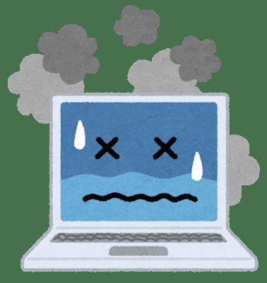 パソコンの寿命を縮めない使い方(熱対策編)