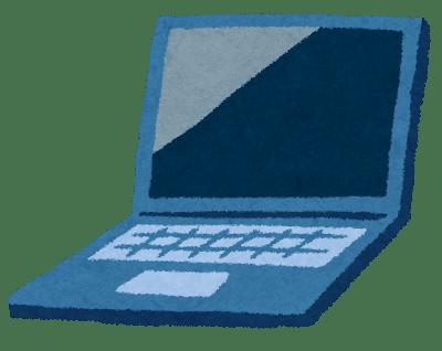 パソコンの寿命はどれくらい?(①パーツの故障編)